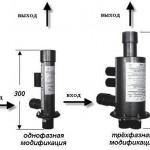 Схема для водяного отопления   11.03.2014