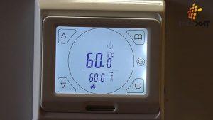 24 нагреватель набрал установленную температуру