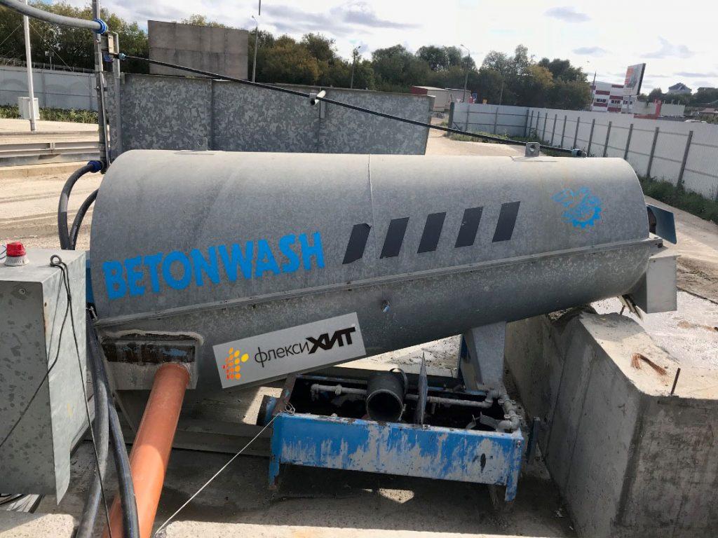 BETONWASH - установки для рециклинга