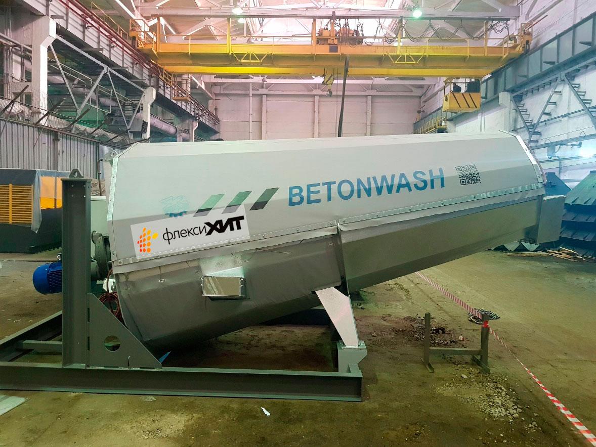 Сепоратор BETONWASH с термоматом флексихит