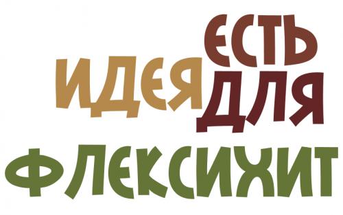 2014-02-05_1347